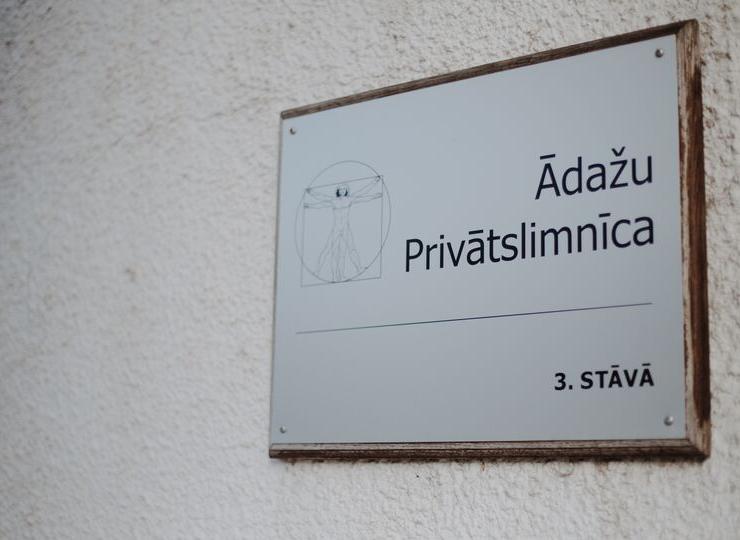 Ādažu privātslimnīcas ieeja